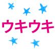 ukiukiworkshop1.jpg